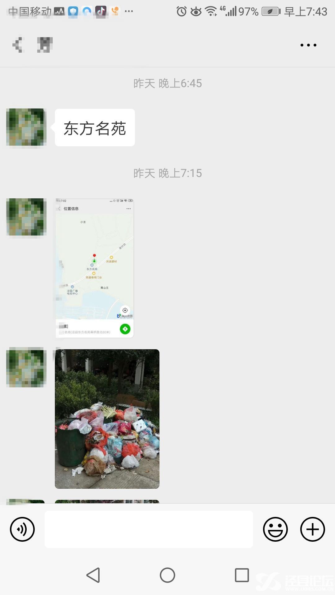 Screenshot_20190415-074329.jpg