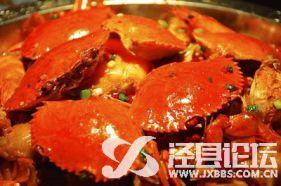 煲过瘾肉蟹煲满满来自海洋的味道