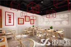 君福百家喜饺子客流如潮的传统美食