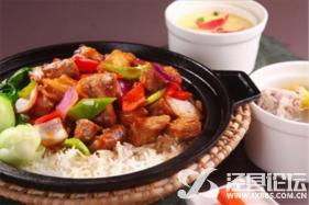百般香浓汇聚一锅之十三太煲石锅饭