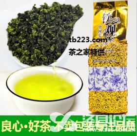 2019乌龙茶铁观音 十里飘香  销售茶叶