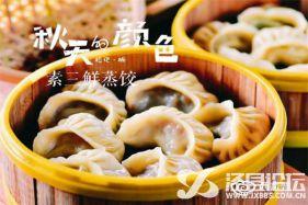 西香婆勾起儿时记忆的水饺