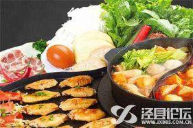 辣小缘涮烤一体锅美食在手没有什么是不可能的