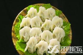 饺妈妈饺子创业餐饮加盟的好项目