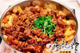 鸿记煌三汁焖锅开拓美食的新天地