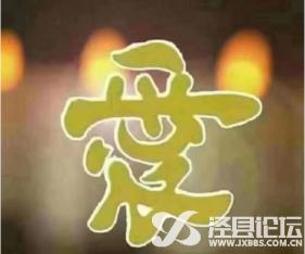 中国文字的魅力!