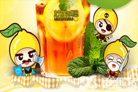 柠檬城堡饮品新式时尚网红饮品
