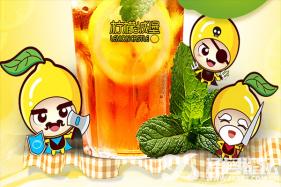 柠檬城堡饮品炎炎夏日透心清凉