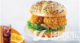 德澳士炸鸡汉堡宠的就是你