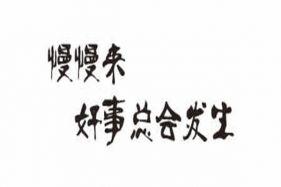 犟师傅排骨米饭中式快餐的良心之作